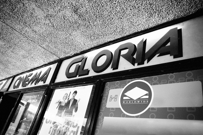img_cinema-gloria